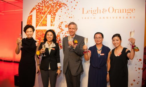 Leigh & Orange's 140th Anniversary Celebrations – Cocktail Party