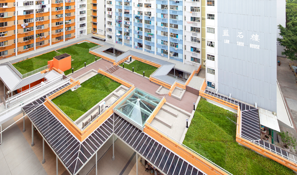 2014 Green Building Award (Finalist – Existing Building Category: Completed Buildings)