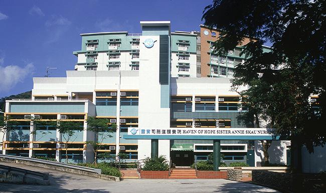 靈實司務道療養院