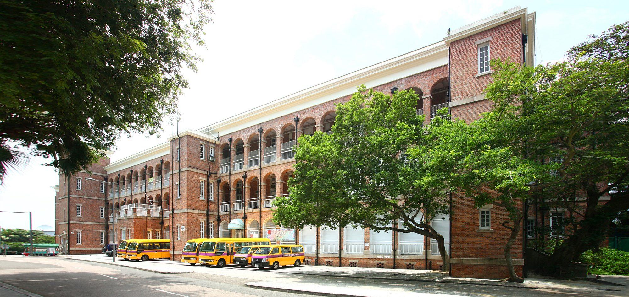 前英軍醫院