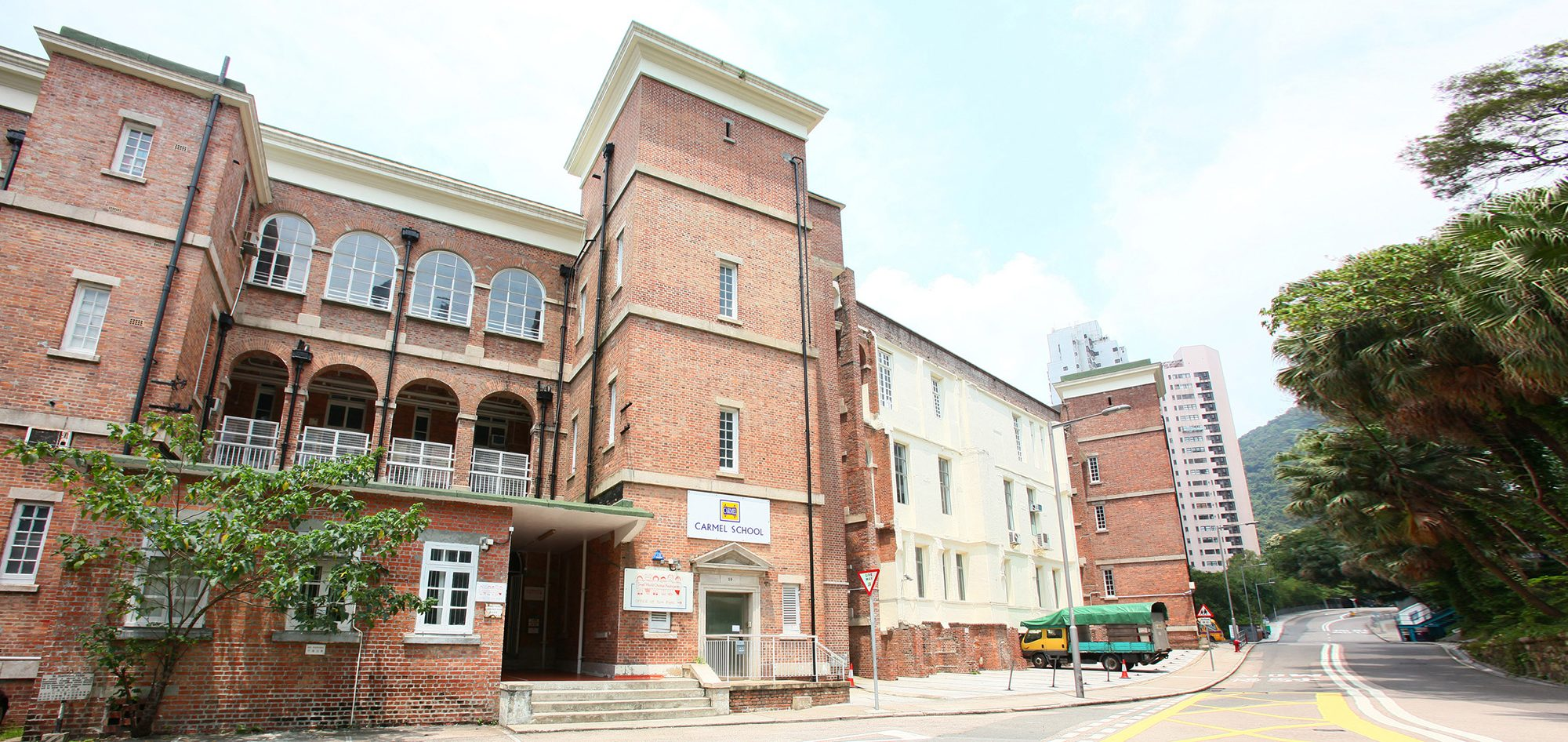 前英军医院