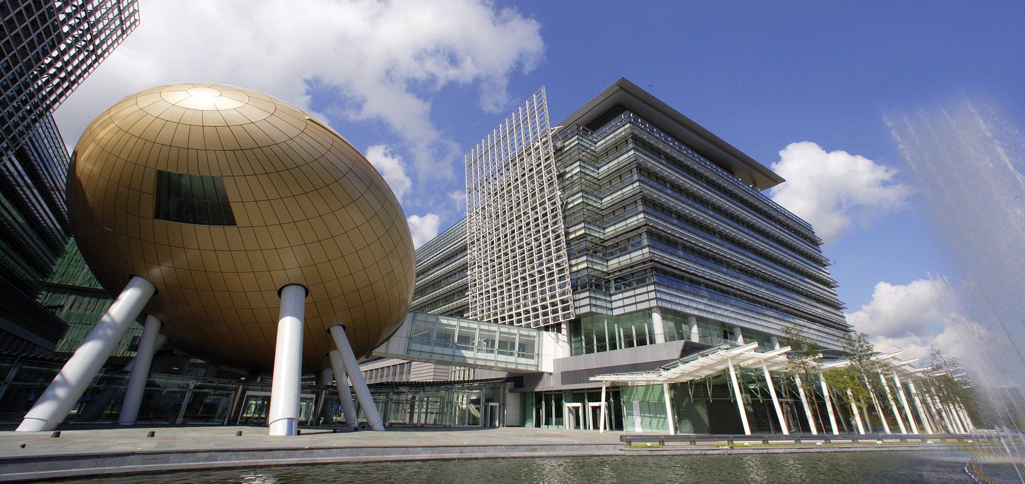 香港科学园第二期