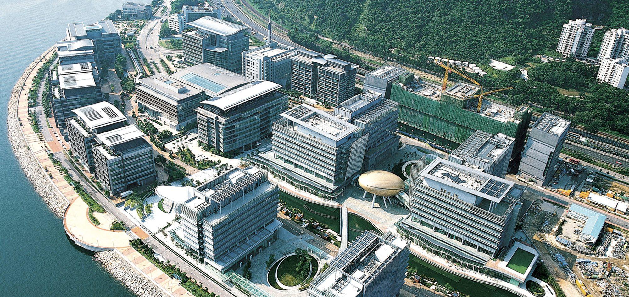 香港科學園第二期項目(總體規劃)