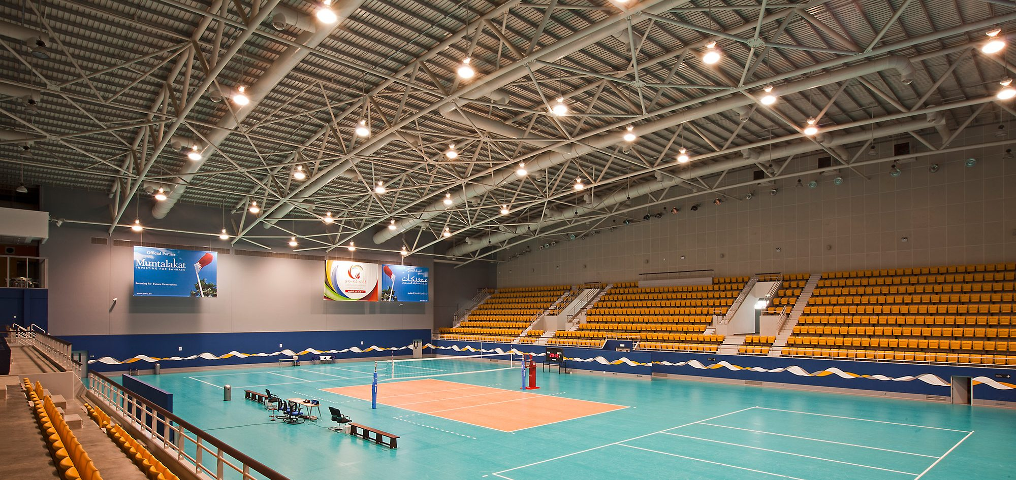 ISA Sports City Arena