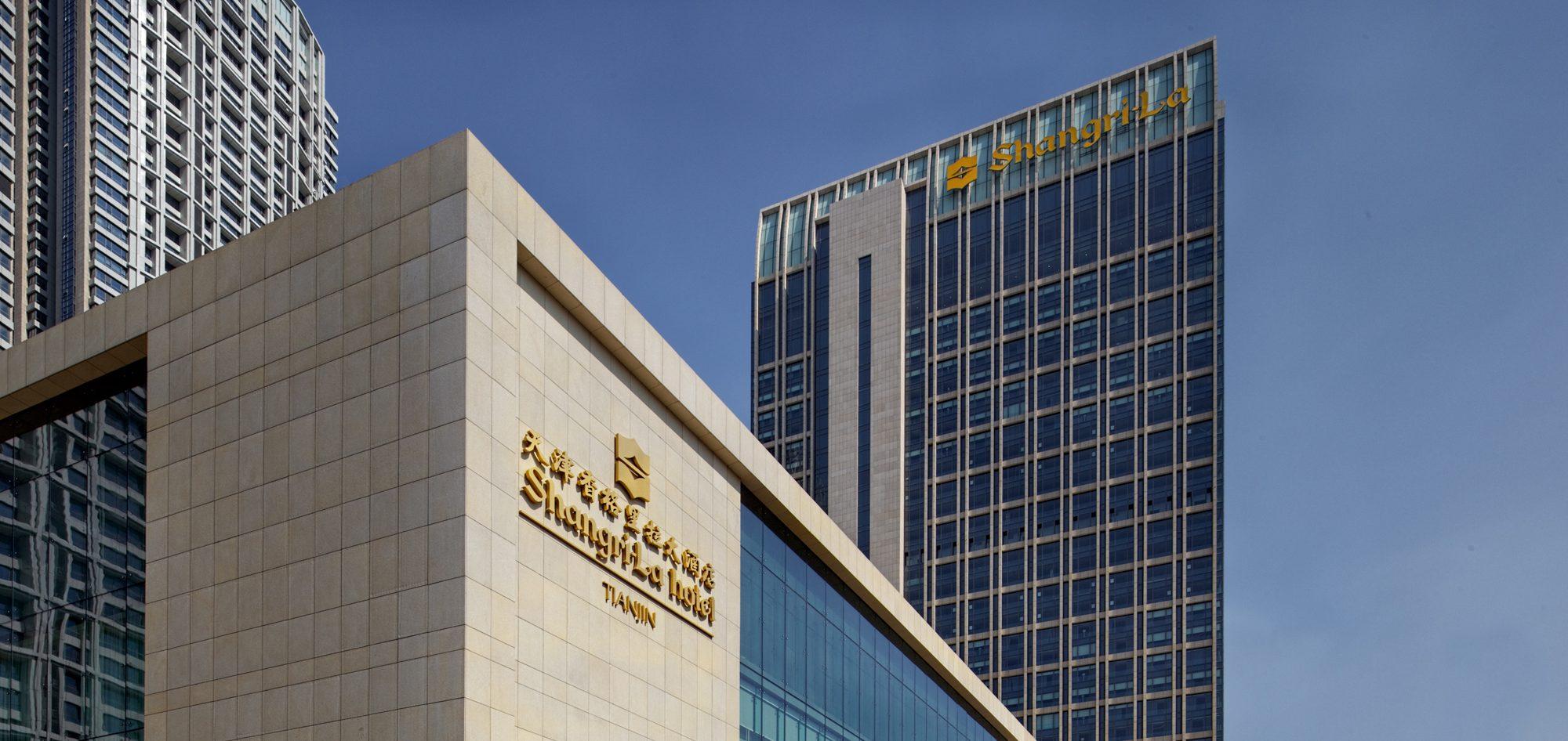Tianjin Shangri-La Hotel