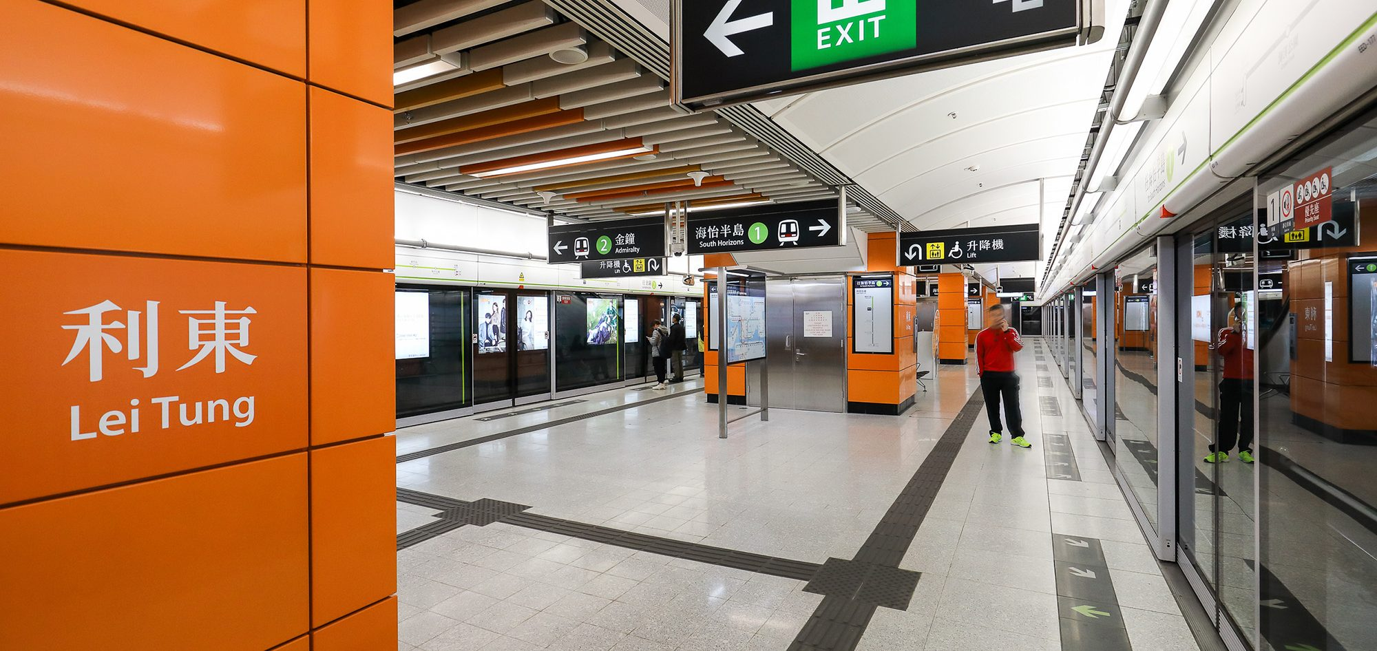 Lei Tung Station, MTR South Island Line