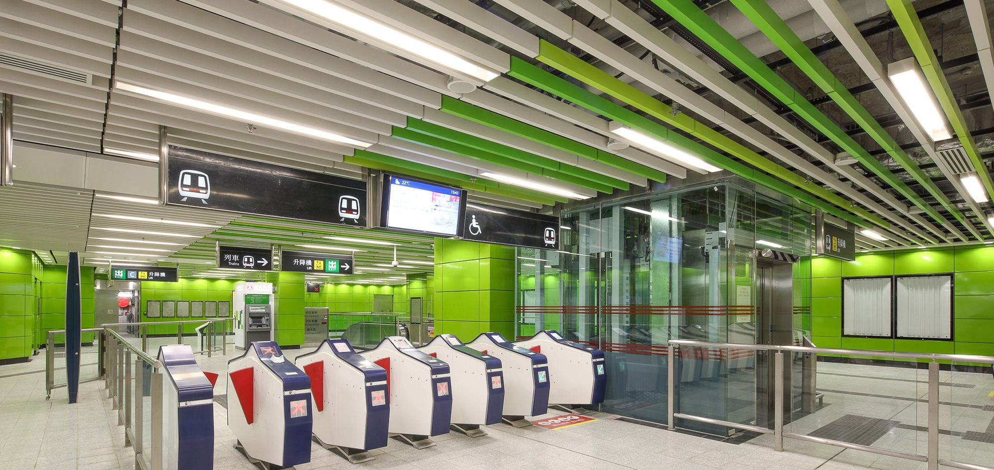 South Horizons Station, MTR South Island Line (East)