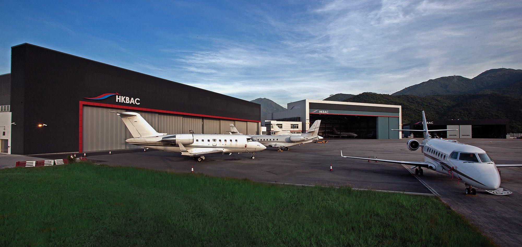 HKBAC Hangar 3
