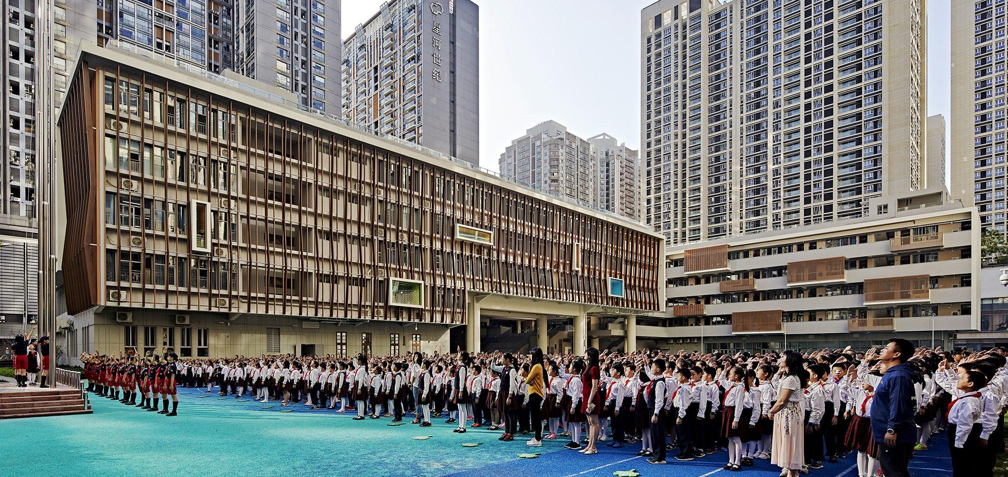 Futian Wentianxiang Primary School and Kindergarten (Gangxia International School)