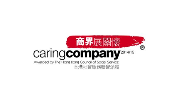 2014/2015 Caring Company Award