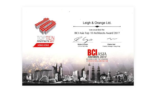BCI 2017十大建築事務所