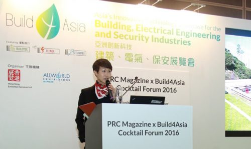 L&O attended the Build4Asia 2016 @ HKCEC
