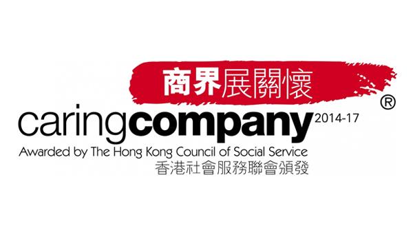Caring Company 2016/2017