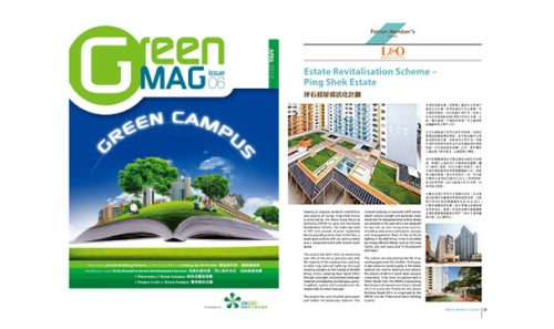 Estate Revitalisation Scheme – Ping Shek Estate (GreenMAG, April 2015)