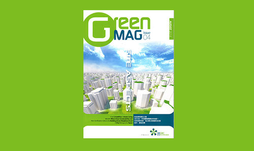 The Uptrend of Green Datacentre (GreenMAG)