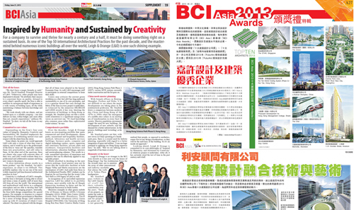 Leigh & Orange was awarded as Hong Kong's Top 10 Architecture Firms