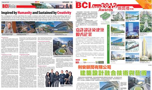 利安獲選為香港十大建築設計公司
