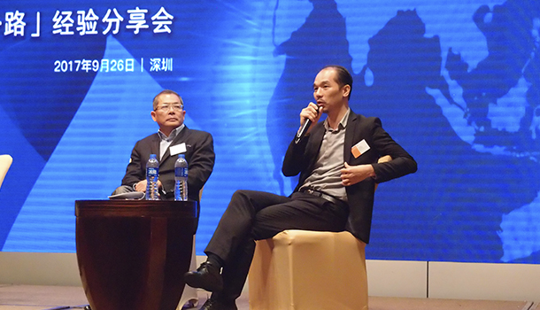 L&O at the HKIA Belt and Road Experience Sharing Session
