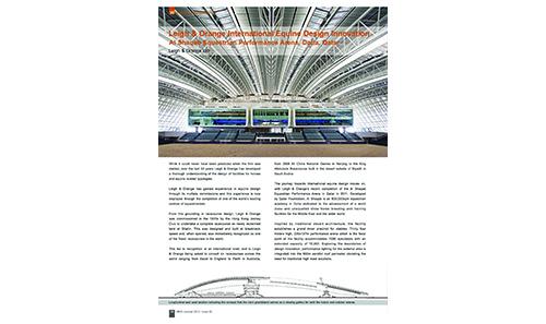 利安創新國際馬術設計