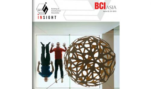 Feature project: Xian Nanhu Residential Development Phase 1 (Insight by BCI Asia, Mar 2015)