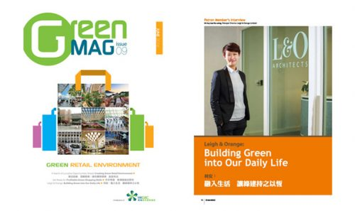 Building Green into our Daily Life – Interview with GreenMAG – Issue #09