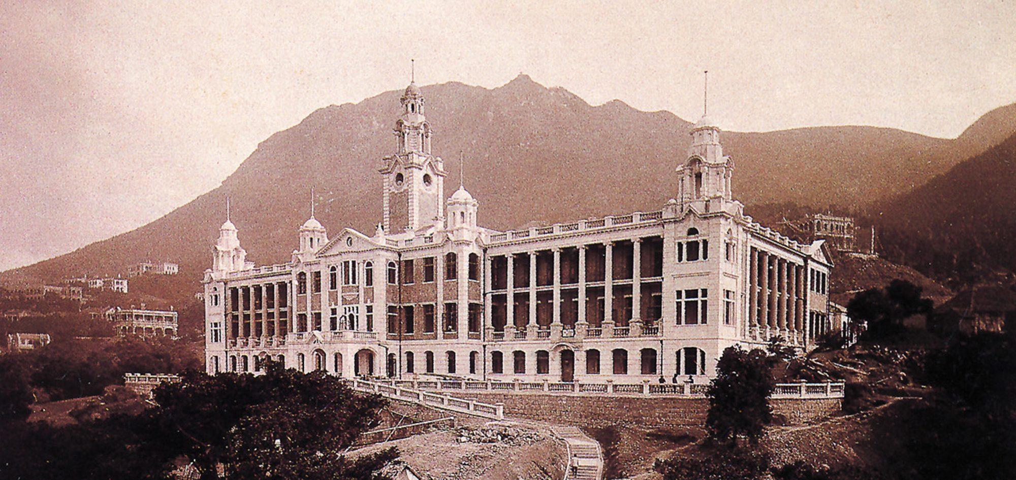 香港大学陆佑堂