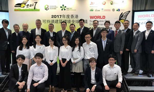 Press Conference of the WSBE17 HK