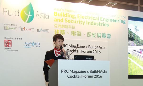 利安於香港會展參與2016 Build4Asia展覽會