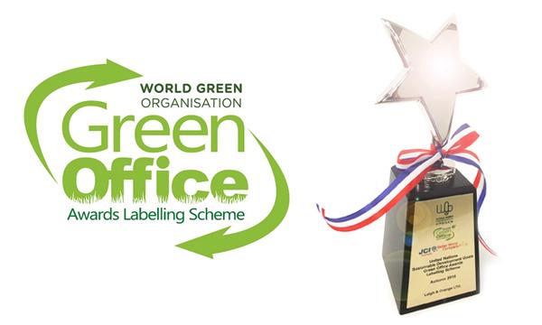 「绿色办公室奖励计划」及「环球爱心企业」
