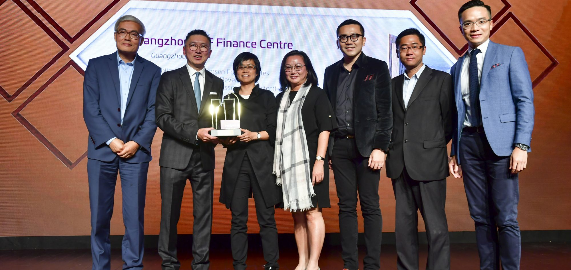 2017 MIPIM Asia Awards