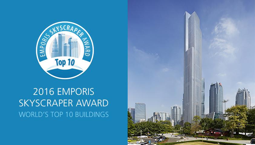2016 Emporis Skycraper Award