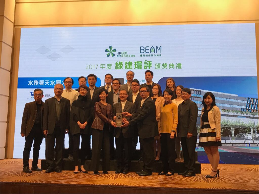 利安两项目获香港绿色建筑议会颁发绿建环评认证