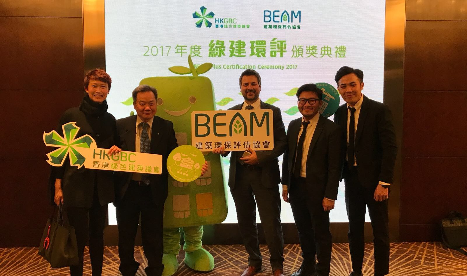L&O Projects Recognised for BEAM Plus Certification