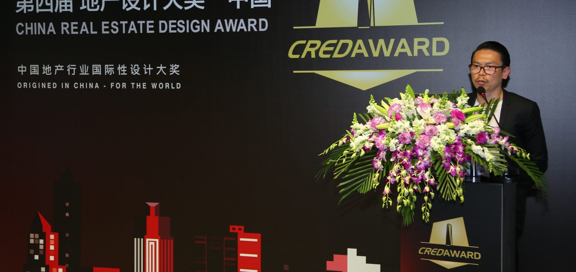 利安荣获CREDAWARD地产设计大奖