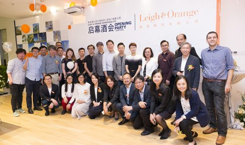 Leigh & Orange Accelerates Growth with Opening of New Studio in Shenzhen