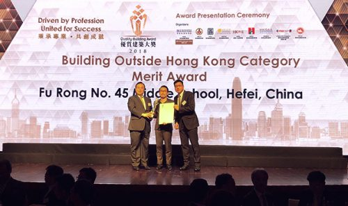 L&O wins Quality Building Award
