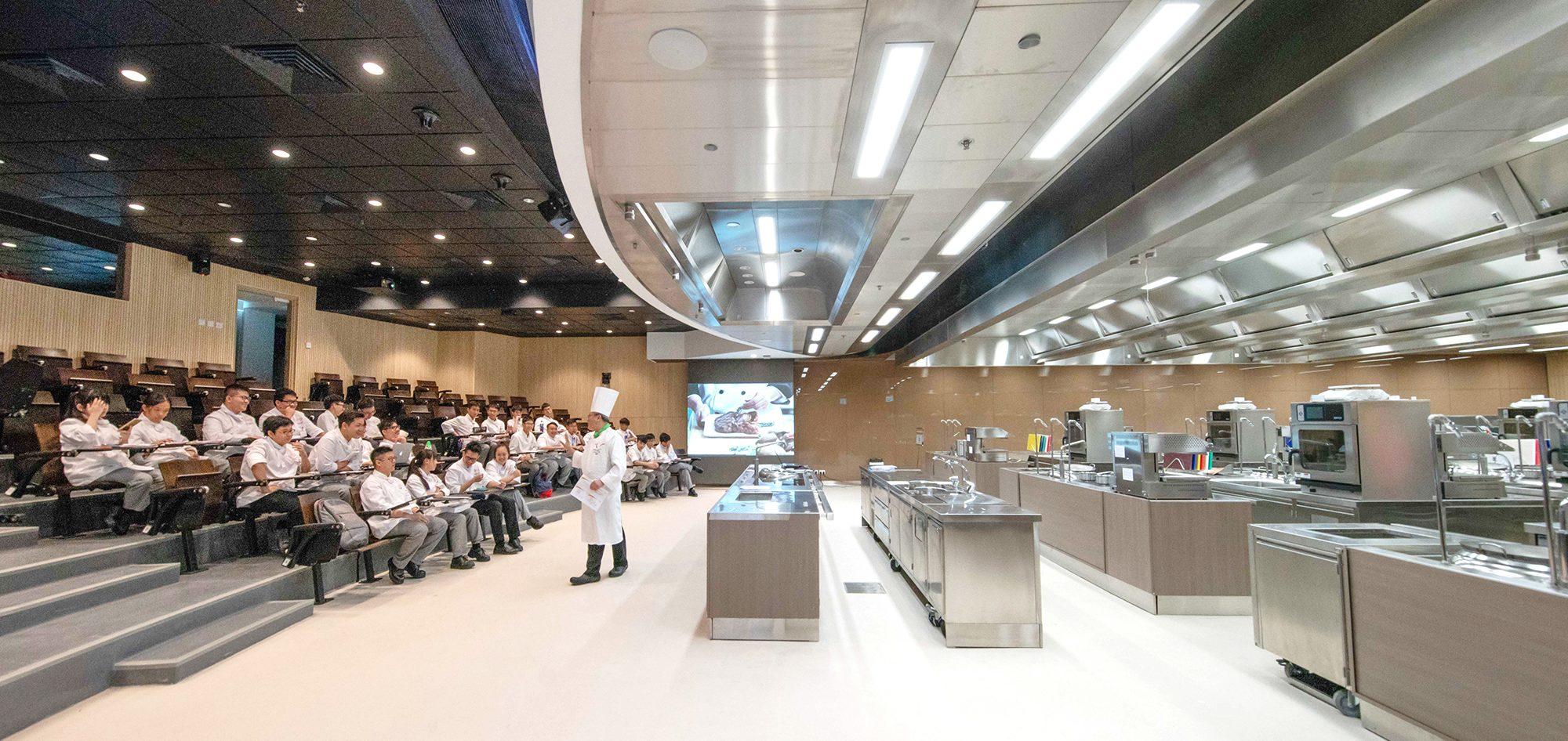 国际厨艺学院(室内设计)