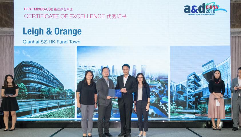 2018 A&D China Awards