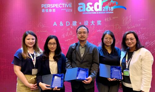 Hat-trick of Awards at A&D China Awards 2018