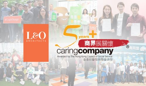 "L&O named ""Caring Company"" for the 5th straight year"