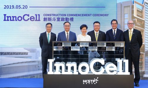 L&O Congratulates the Construction Commencement of InnoCell at Hong Kong Science Park