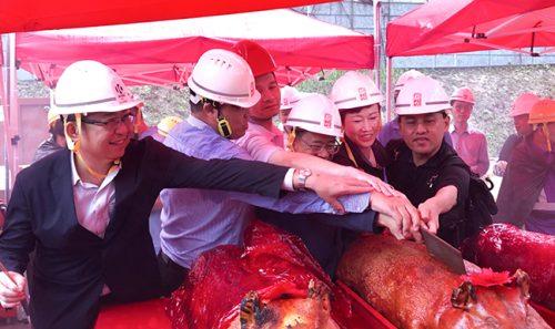 香港中文大学崇基学生发展综合大楼启动仪式