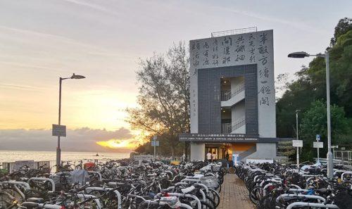 南丫岛北段公共图书馆及南丫岛历史文物室开幕典礼