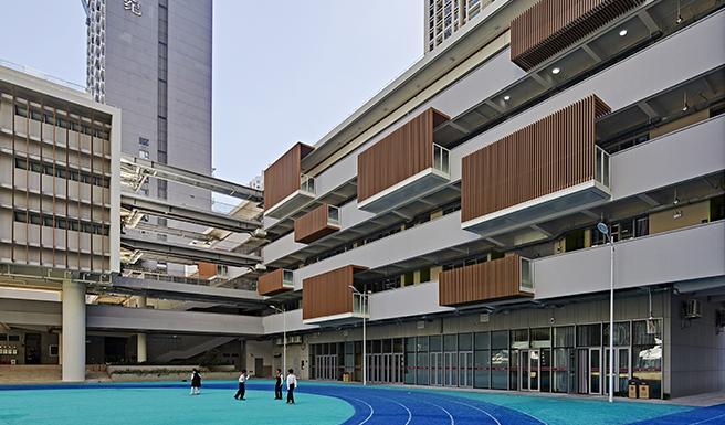 2019年香港建築師學會兩岸四地建築設計論壇及大獎