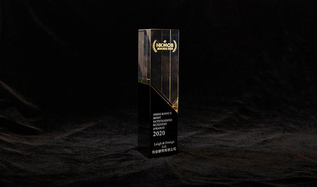2020 Hong Kong's Most Outstanding Business Awards