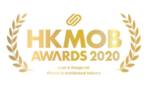 2020 Hong Kong's Most Outstanding Business Awards