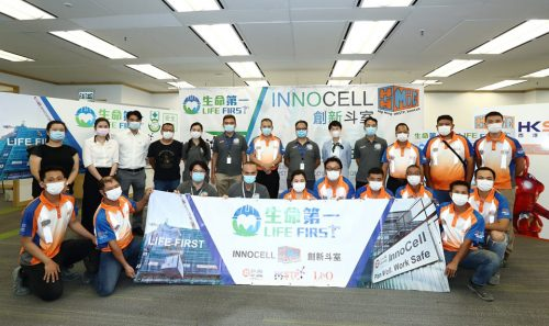 """""""Life First"""" construction safety campaign at InnoCell, Hong Kong Science Park"""