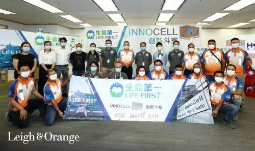 香港科學園「創新斗室」項目現場舉行「生命第一」建築安全活動
